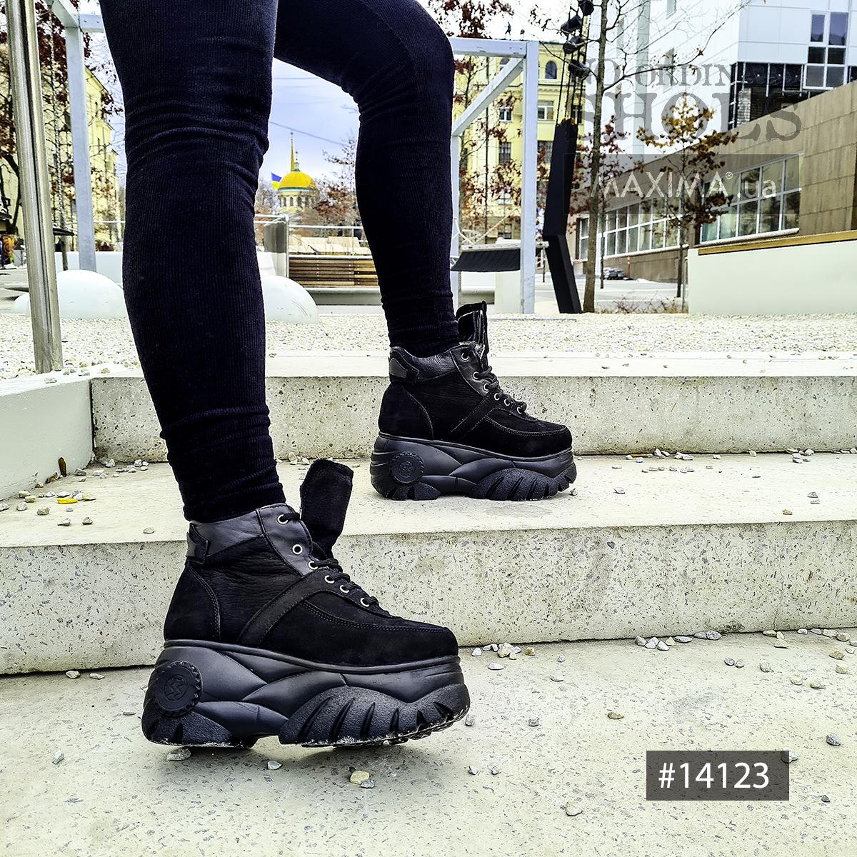 14123  Ботинки женские кожа-замш