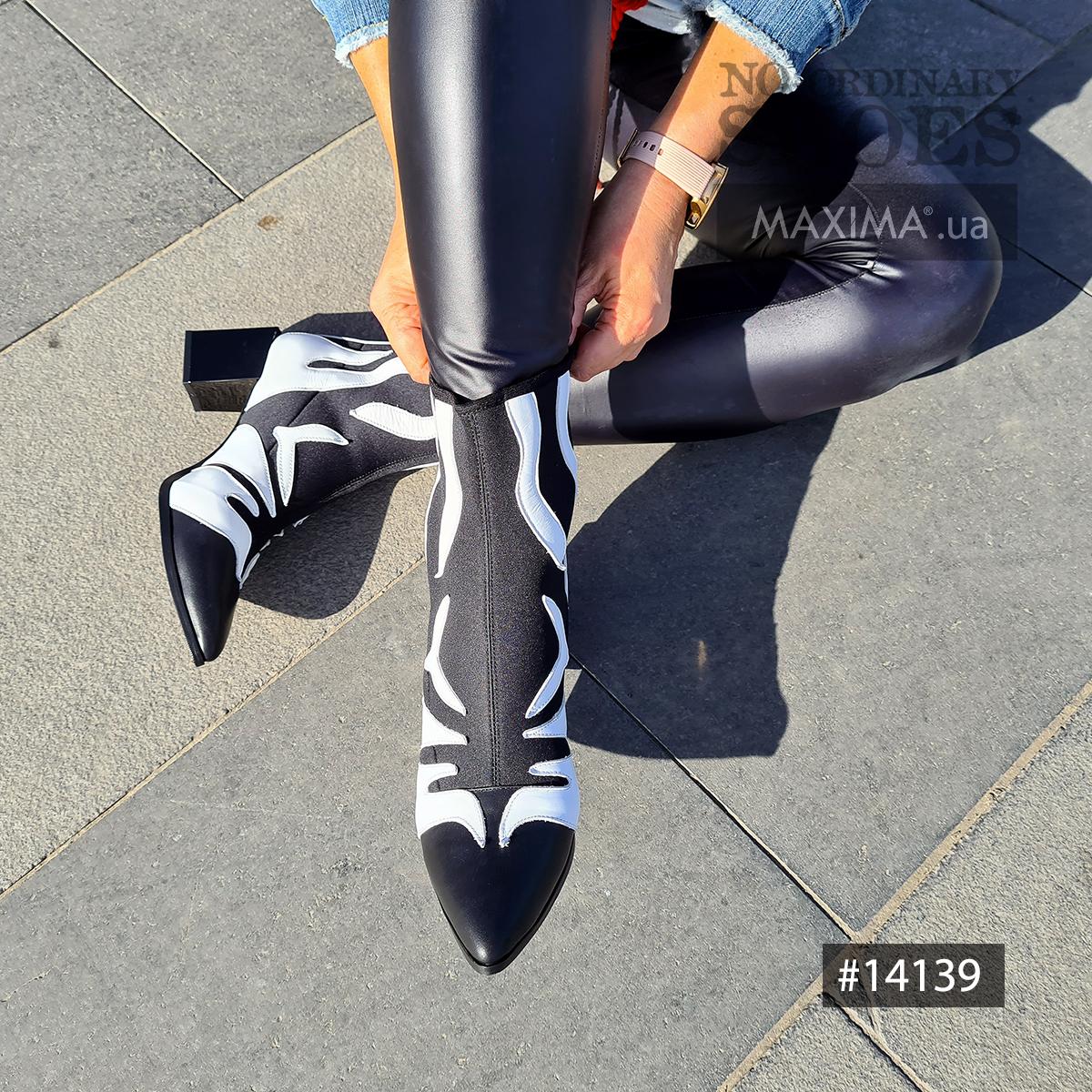 14139  Ботинки женские стрейч